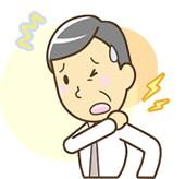 脊柱管狭窄症(頚椎)・頚椎ヘルニアによる、耳鳴り・腕のシビレ