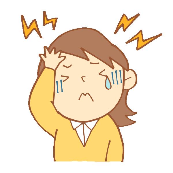 頭痛・全身の倦怠感